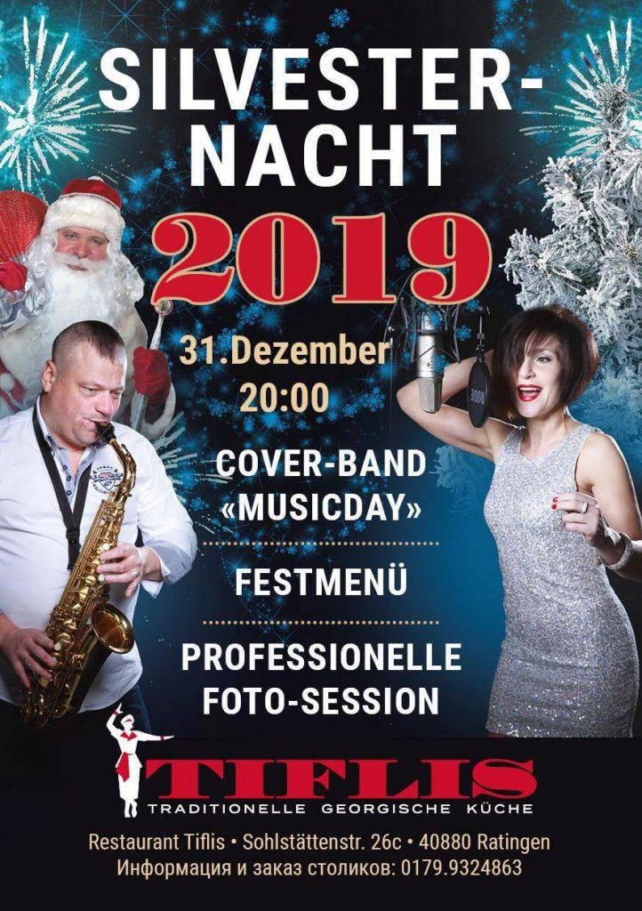 31 Dezember: Silvesternacht 2019